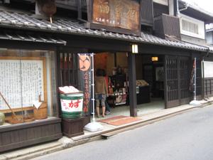 Tomonoura3