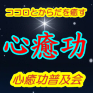 Sinnyukou_6